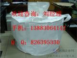 贵州太空包贵州柔性集装袋贵州方形吨袋