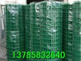 养鸡圈地网  1.5米高养殖铁丝网  山坡圈地铁丝网