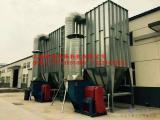 上海木工中央除尘设备--上海星熙环保科技有限公司
