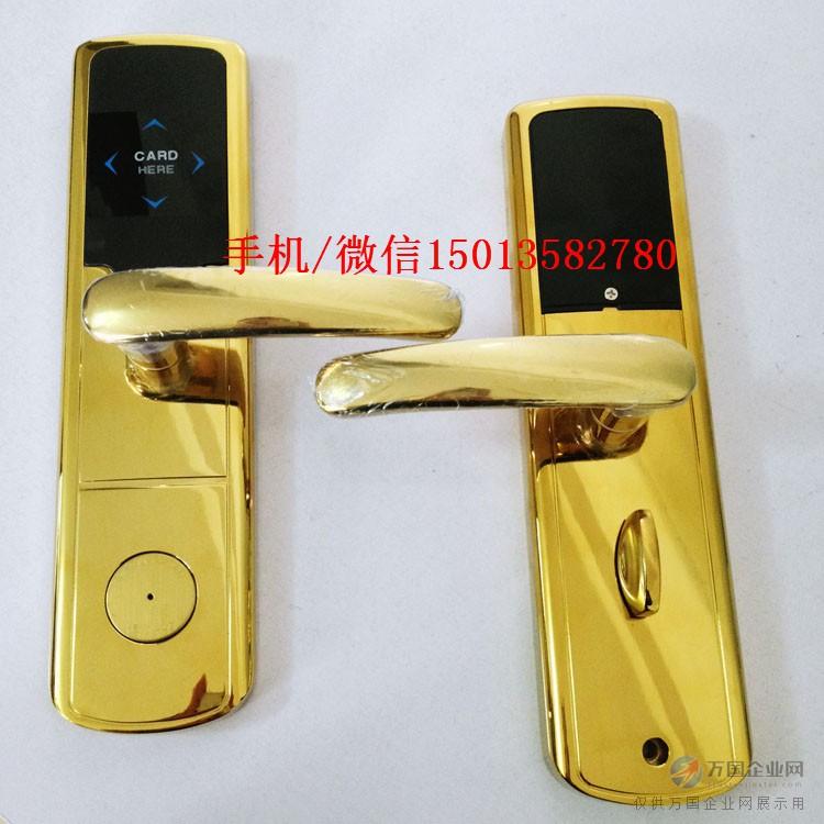 宾馆门锁,酒店电子锁,刷卡门锁