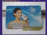 售水卡制作 售水卡供应商 水卡制作厂家 水卡报价