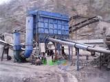 矿山破碎机除尘器、矿石碎石机除尘设备
