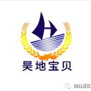 甘肃昊地矿业开采有限公司的形象照片