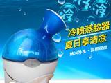 厂家直销新款纳米离子蒸脸冷l喷加湿蒸面器补水美容蒸脸仪