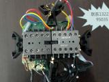 英国罗托克IQ电源板MOD6B