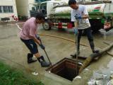 东莞低价市政管道清淤,雨水管道清淤,河道清淤学校化粪池清理等