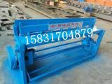 电动剪板机厂家 电动剪板机价格 彩钢板电动剪板机多少钱