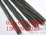 15.2钢绞线厂家