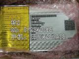 SILERGY一级代理现货SYR838PKC