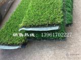 林杰体育场人造草坪公司