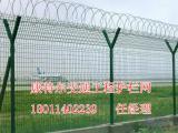 绿色边披护栏网批发绿色环保护栏网批发价格
