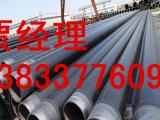 3PE防腐钢管品质高端,厂家现货