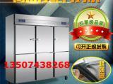 供应全国-冰箱门封条商用冷柜磁性密封条冷柜门封条-强磁PVC