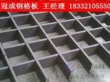 重载型插接钢格栅板@煤厂插接钢格栅板【冠成】