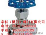 泰科内螺纹针型阀 泰科不锈钢仪表阀 泰科阀门有保障