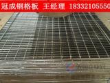 钢铁厂不锈钢钢格板/工程不锈钢钢格栅板/冠成