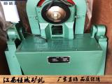 矿渣球磨机型号 铜炉渣磨矿设备 XMQ锥形球磨机价格