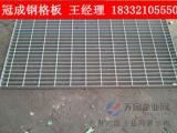 平台热浸锌钢格板和热镀锌钢格板平台【冠成】