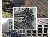 上海角钢价格|上海方管价格|上海焊管价格