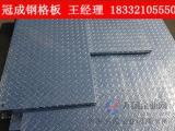 机械厂复合钢格栅板/机械厂钢格栅板批发/冠成