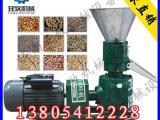 家庭型SKL-150型平模颗粒机
