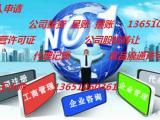 北京股权投资基金公司转让