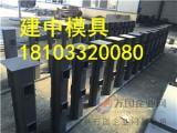 方形标志桩模具 方形标志桩钢模具