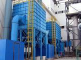 立式锅炉除尘器_北京耀焜环保科技有限公司