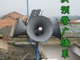 农村无线调频广播系统设备生产厂家