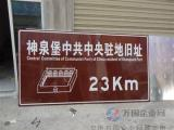 旅游景区指路牌,棕色铝路牌加工厂家