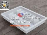 电力盖板塑料模具