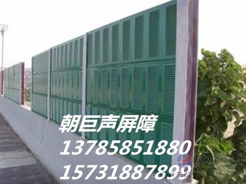 道路声屏障、声屏障厂家、高速公路声屏障、桥梁声屏障、隔音墙