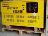 闪威12KW汽油发电机型号