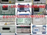 二手E5061A,E5062A网络分析仪