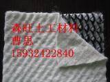 三维复合排水网  三维排水网  复合排水网