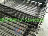 大规模的金属输送网带制造厂家 金属网带按规格报价
