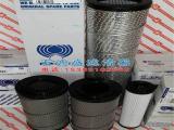 中联泵车滤芯MR2504A10AP01