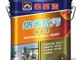 家居装修专用工程漆%品牌宝莹漆实惠质量佳