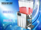 冷饮机 单缸冷饮机 冷饮机价格 厂家直销