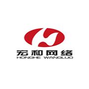 广州宏和网络科技有限公司的形象照片