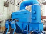 XST型旋流水浴脱硫除尘器-耀焜环保
