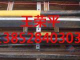 RSBW电缆修补片,简单快捷,规格多,应用广-电缆修复在三金
