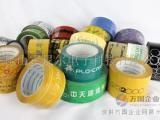 印刷胶带/印字封箱胶带/LOGO胶带/商标胶带