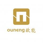 南京欧能机械有限公司的形象照片