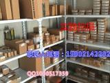 上海高价回收西门子模块