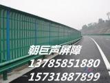 道路声屏障、声屏障施工安装、金属百叶孔声屏障、弧形声屏障