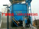鸡粪发酵设备罐式发酵机厂家
