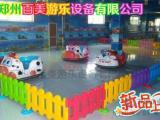 广场游乐新款电动碰碰车,激光对战碰碰车更是好玩炫酷