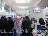 迪拜医疗展、中东医疗展、阿拉伯医疗设备展