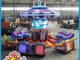 新品星际迷航游乐设备 全新自控飞机系列 儿童小型游艺机